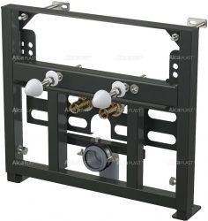 AlcaPLAST A105/450 Szerelő keret bidéhez (szerelési magasság 450 mm), 8595580500665