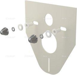 AlcaPLAST  M910CR Hangszigetelő lemez függeszthető WC-hez és bidéhez tartozékokkal és fedéllel (króm)