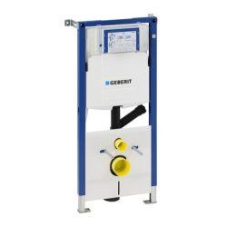 Geberit Duofix WC szerelőelem / beépíthető wc tartály fali WC részére Sigma 12cm-es öblítőtartállyal, szagelszívós / szagelszívási lehetőséggel, 111.367.00.5 / 111367005