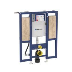 Geberit Duofix WC szerelőelem fali WC részére Sigma 12cm-es öblítőtartállyal, mozgássérült kivitel, kapaszkodótartókkal / 111.375.00.5 / 111375005