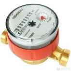 """B Meters vízóra / vízmérő meleg 1/2"""" 80 mm-es beépíthető; falazódoboz, rozetta külön rendelhető hozzá"""