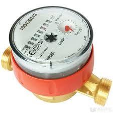 """B Meters vízóra/vízmérő meleg 1/2"""" 80 mm-es beépíthető; falazódoboz, rozetta külön rendelhető hozzá"""