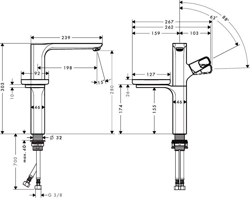 HansGrohe AXOR  Urquiola Egykaros, magasított mosdócsaptelep DN15 / pulton álló mosdótálakhoz / szappantartóval / króm / 11034000 / 11034 000