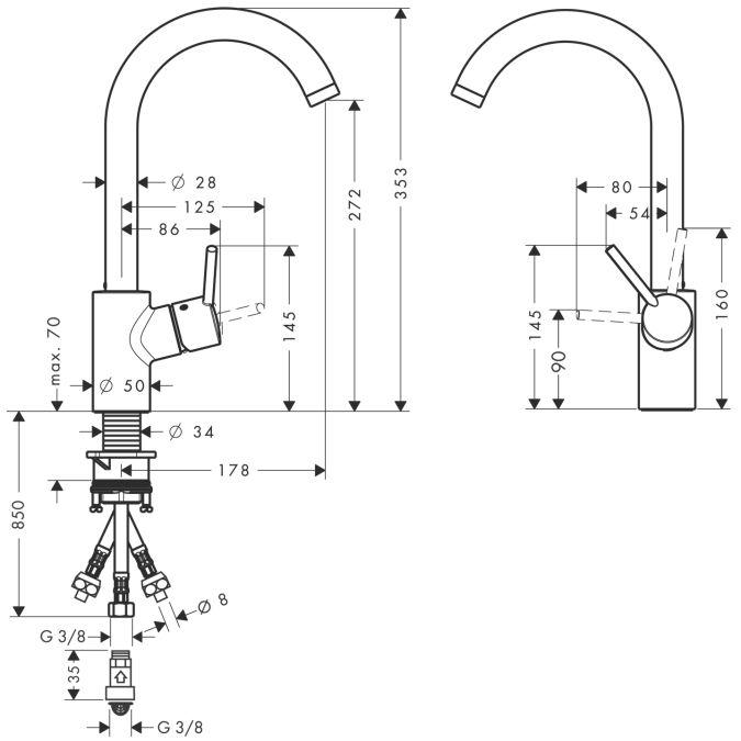 HansGrohe Talis S2 Variarc Egykaros konyhai csaptelep DN15 elektromos / átfolyós vízmelegítőkhöz / króm / 14873000 / 14873 000