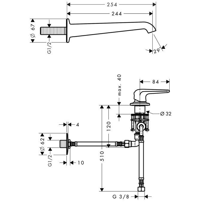 HansGrohe AXOR Bouroullec Egykaros mosdócsaptelep falsík alatti szereléshez / 245 mm-es fali kifolyószeleppel és állófogantyúkkal / 19138000 / 19138 000