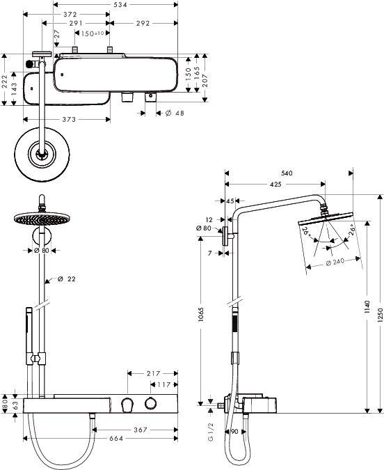 HansGrohe AXOR Bouroullec Showerpipe termosztáttal / DN15 / 19670400 / 19670 400