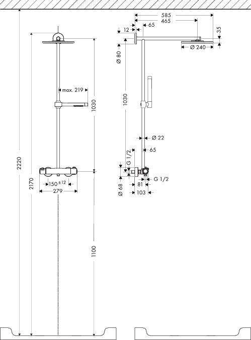 HansGrohe Raindance S 240 Showerpipe / 460 mm-es zuhanykarral / DN15 / króm / 27167000 / 27167 000