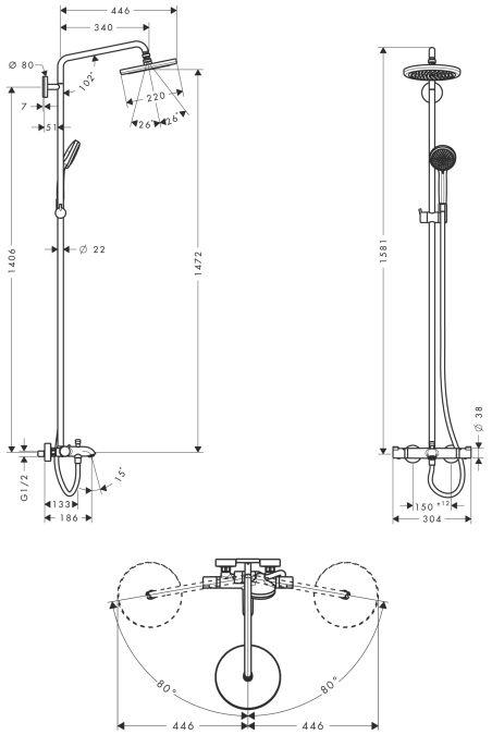 HansGrohe Croma 220 Showerpipe kádhoz 400 mm-es zuhanykarral / DN15 / króm / 27223000 / 27223 000
