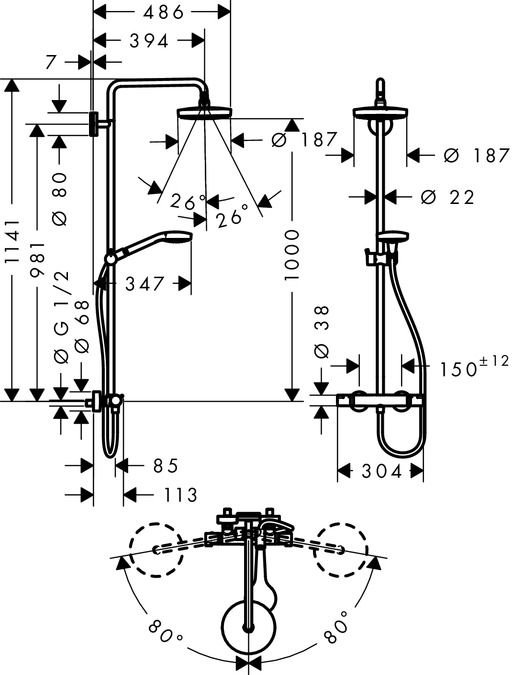 HansGrohe Croma Select S 180 2jet Showerpipe EcoSmart 9 liter/perc / 27254400 / 27254 400