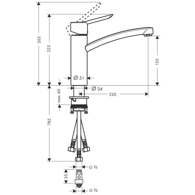 HansGrohe Focus S Egykaros elektromos konyhai csaptelep DN15 / átfolyós vízmelegítőkhöz / króm / 31785000 / 31785 000