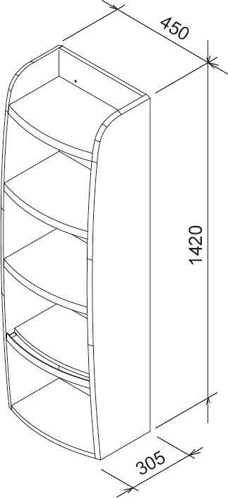 RAVAK SB Evolution nyitott fürdőszobai faliszekrény / magas szekrény, fehér, cikkszám: X000000779
