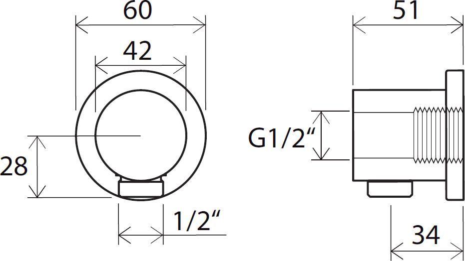 RAVAK Fali zuhany csatlakozó / gégecső csatlakozó beépített csaptelephez 701.00, cikkszám: X07P004