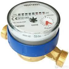 """B Meters vízóra/vízmérő hideg 1/2"""" 80 mm-es beépíthető; falazódoboz, rozetta külön rendelhető hozzá"""